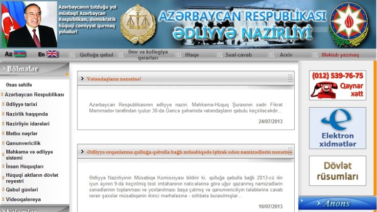 Ədliyyə Nazirliyinin www.justice.gov.az domen adlı İnternet saytının  fəaliyyətinin təkminləşdirilməsi ilə bağlı TÖVSİYƏLƏR