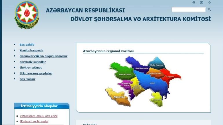 Dövlət Şəhərsalma və Arxitektura Komitəsinin www.arx.gov.az domen adlı İnternet saytının monitorinqinin yekunu /İCMAL/