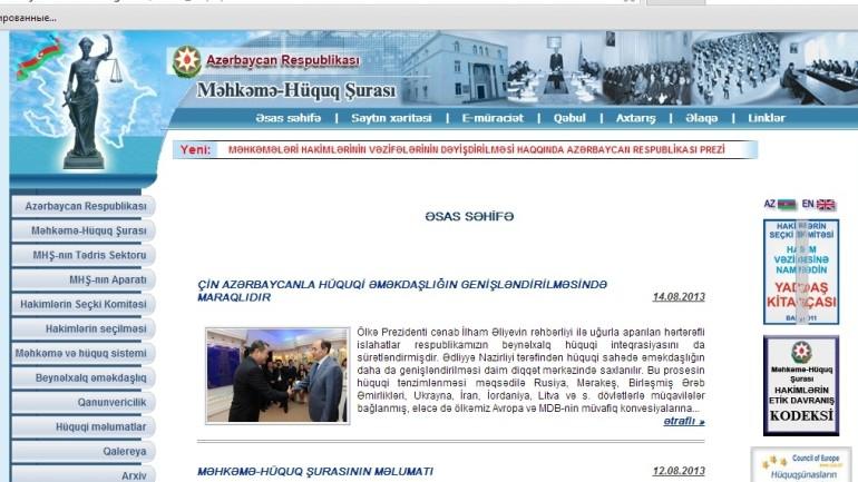 Məhkəmə-Hüquq Şurasının www.judicialcouncil.gov.az domen ünvanlı internet resursunun monitorinqinin yekunu (icmalı)