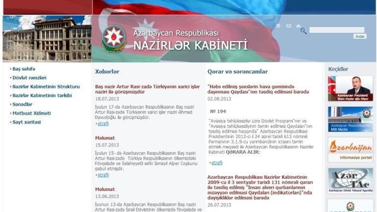 Nazirlər Kazbinetinin www.cabmin.gov.az domen adlı İnternet saytının fəaliyyətinin təkmilləşdirilməsi ilə bağlı  TÖVSİYƏLƏR