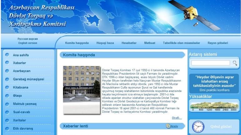 Dövlət Torpaq və Xəritəçəkmə Komitəsinin www.dtxk.gov.az domen adlı İnternet saytının monitorinqinin yekunu /İCMAL/