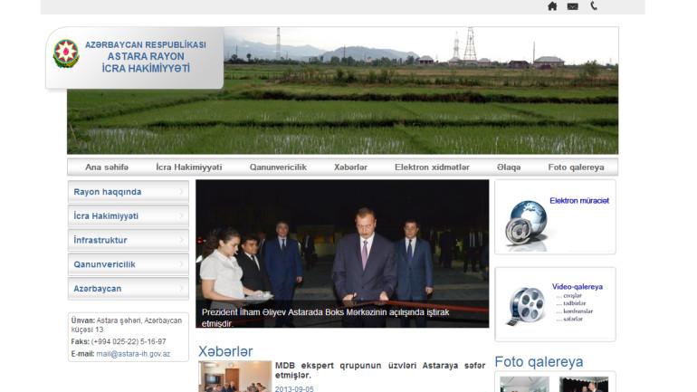 Astara Rayon İcra Hakimiyyəti www.astara-ih.gov.az domen adlı İnternet saytının monitorinqinin yekunu /İCMAL/