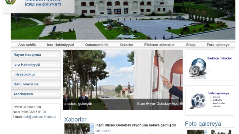 Gədəbəy Rayon İcra Hakimiyyəti www.gedebey-ih.gov.az domen adlı İnternet saytının monitorinqinin yekunu /İCMAL/