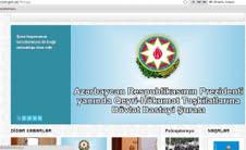 Azərbaycan Respublikası Prezidenti Yanında Qeyri-Hökumət Təşkilatlarına Dövlət Dəstəyi Şurasının internet ünvanı olan www.cssn.gov.az (icmal)