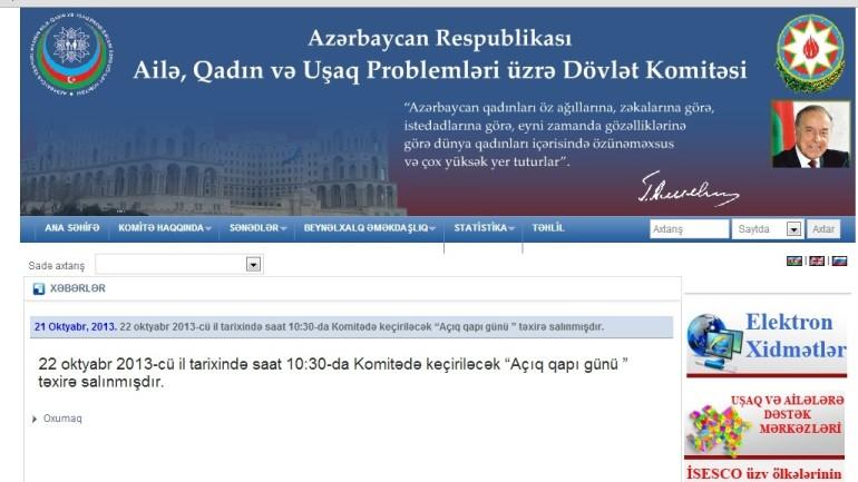 Azərbaycan Respublikası Ailə, Qadin və Uşaq Problemləri Üzrə Dövlət Komitəsinin www.scfwca.gov.az.  domen adlı İnternet saytının monitorinqinin yekunu /İCMAL/