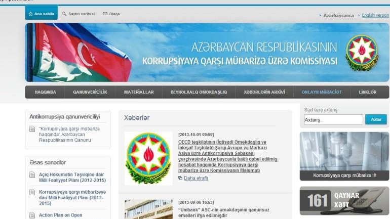 Azərbaycan Respublikasının Korrupsiyaya Qarşı Mübarizə  Üzrə Komissiyasının www.antikorrupsiya. gov.az domen adlı İnternet saytının monitorinqinin yekunu /İCMAL/