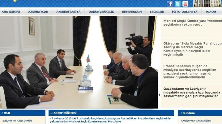 Azərbaycan Respublikası Mərkəzi Seçki Komissiyasının www.msk. gov.az domen adlı İnternet saytının monitorinqinin yekunu /İCMAL/