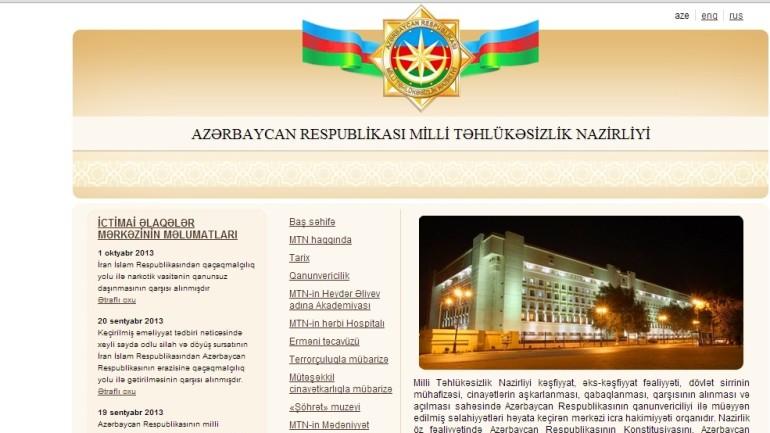 Azərbaycan Respublikası Milli Təhlükəsizlik Nazirliyinin www.mns.gov.az domen adlı İnternet saytının monitorinqinin yekunu /İCMAL/