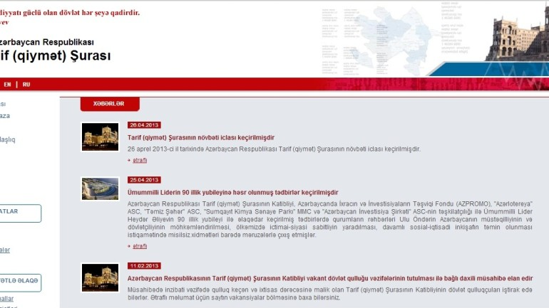 Azərbaycan Respublikası Tarif Şurasının www.tariffcouncil.gov.az domen adlı İnternet saytının monitorinqinin yekunu /İCMAL/