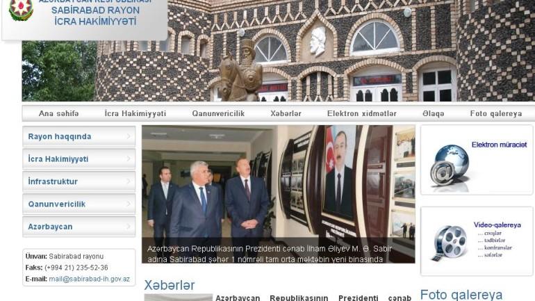 Sabirabad Rayon İcra Hakimiyyəti www.sabirabad-ih.gov.az  domen adlı İnternet saytının monitorinqinin yekunu   /İCMAL/