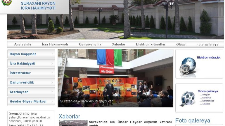 Suraxanı Rayon İcra Hakimiyyəti www.suraxani-ih.gov.az  domen adlı İnternet saytının monitorinqinin yekunu   /İCMAL/