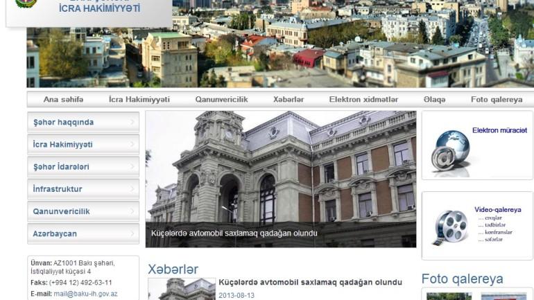 Bakı Şəhər İcra Hakimiyyətinin İnternet resursu: www.baku-ih.gov.az  domen adlı İnternet saytının monitorinqinin yekunu /İCMAL/