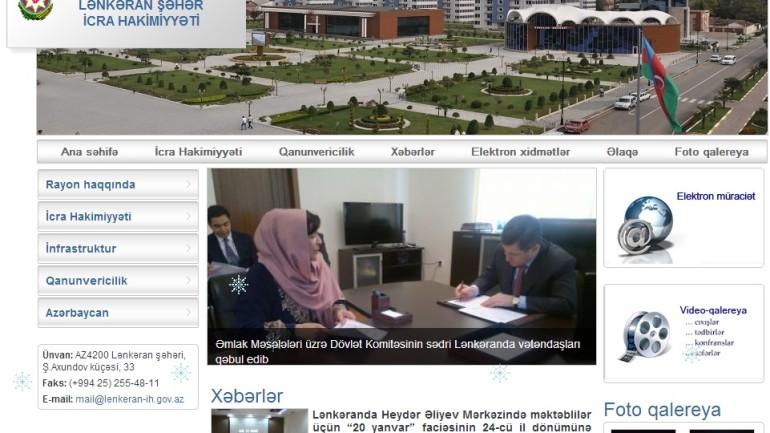 Lənkəran Rayon İcra Hakimiyyəti www.lenkeran-ih.gov.az  domen adlı İnternet saytının monitorinqinin yekunu   /İCMAL/