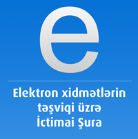 logo_ictimai-hsura