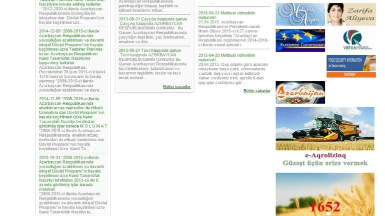 Kənd Təsərrüfatı Nazirliyinin www.agro.gov.az domen adlı İnternet saytının fəaliyyətinin təkmilləşdirilməsi ilə bağlı TÖVSİYƏLƏR