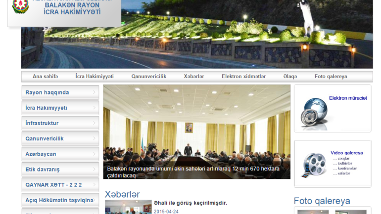 Balakən Rayon İcra Hakimiyyəti www.balaken-ih.gov.az domen adlı İnternet saytının monitorinqinin yekunu /İCMAL/