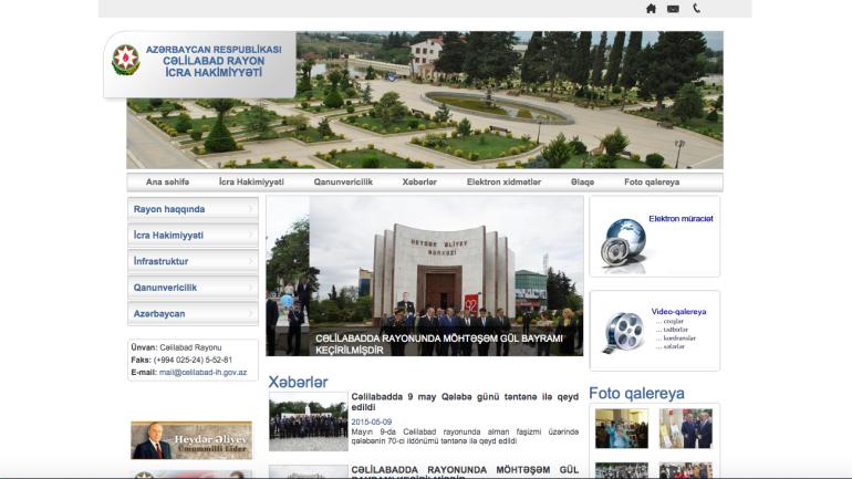Cəlilabad Rayon İcra Hakimiyyəti www.celilabad-ih.gov.az domen adlı İnternet saytının monitorinqinin yekunu /İCMAL/