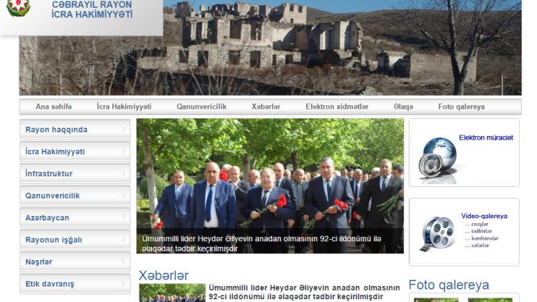 Cəbrayıl Rayon İcra Hakimiyyəti www.cabrail-ih.gov.az domen adlı İnternet saytının monitorinqinin yekunu /İCMAL/