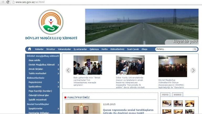 Dövlət Məşğulluq Xidmətinin www.ses.gov.az domen adlı İnternet saytının monitorinqinin yekunu /İCMAL/