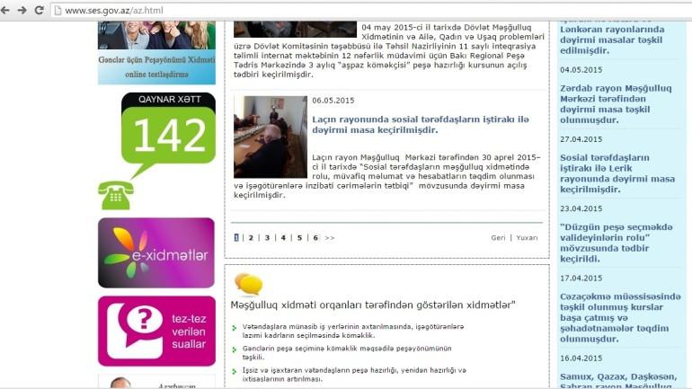 Dövlət Məşğulluq Xidmətinin  www.ses.gov.az domen adlı İnternet saytının fəaliyyətinin təkmilləşdirilməsi ilə bağlı TÖVSİYƏLƏR