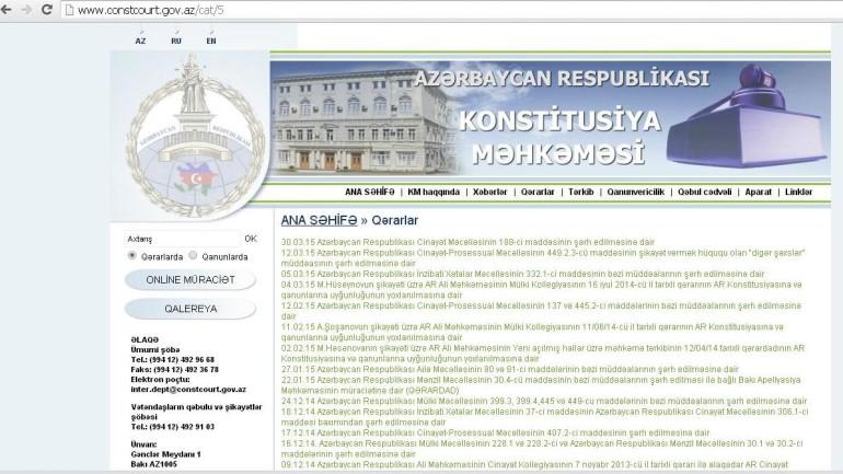 Konstitusiya Məhkəməsinin www.constcourt.gov.az domen adlı İnternet saytının fəaliyyətinin təkmilləşdirilməsi ilə bağlı TÖVSİYƏLƏR