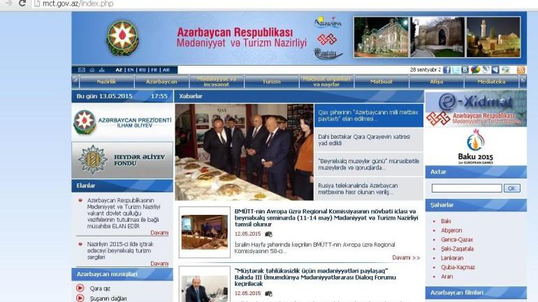 Mədəniyyət və Turizm Nazirliyinin www.mct.gov.az domen adlı İnternet saytının monitorinqinin yekunu /İCMAL/