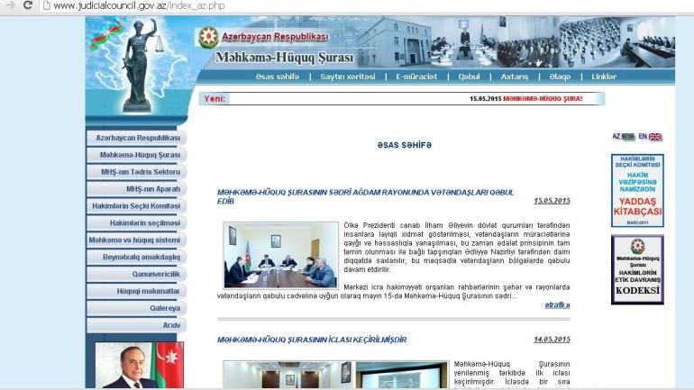 Məhkəmə-Hüquq Şurasının www.jlc.gov.az domen adlı İnternet saytının fəaliyyətinin təkmilləşdirilməsi ilə bağlı TÖVSİYƏLƏR