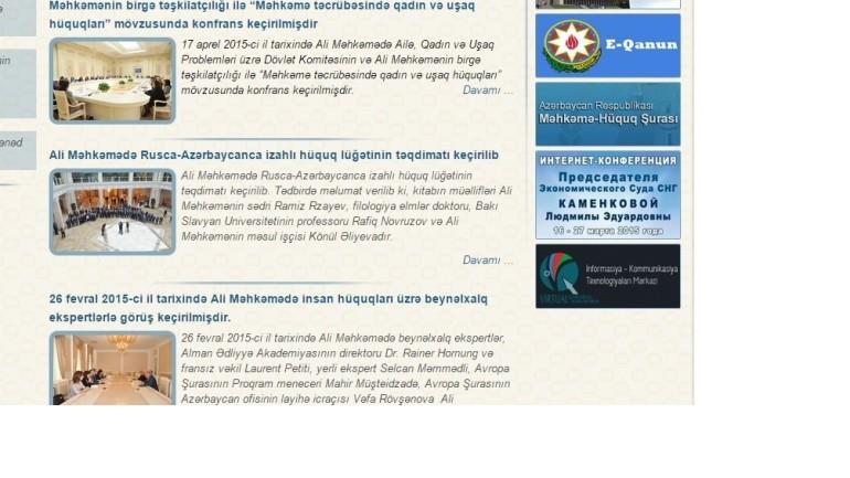 Azərbaycan Respublikasının Ali Məhkəməsinin www.supremecourt.gov.az domen adlı İnternet saytının fəaliyyətinin təkmilləşdirilməsi ilə bağlı TÖVSİYƏLƏR
