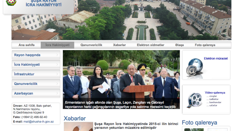 Şuşa Rayon İcra Hakimiyyəti www.shusha-ih.gov.az domen adlı İnternet saytının monitorinqinin yekunu /İCMAL/