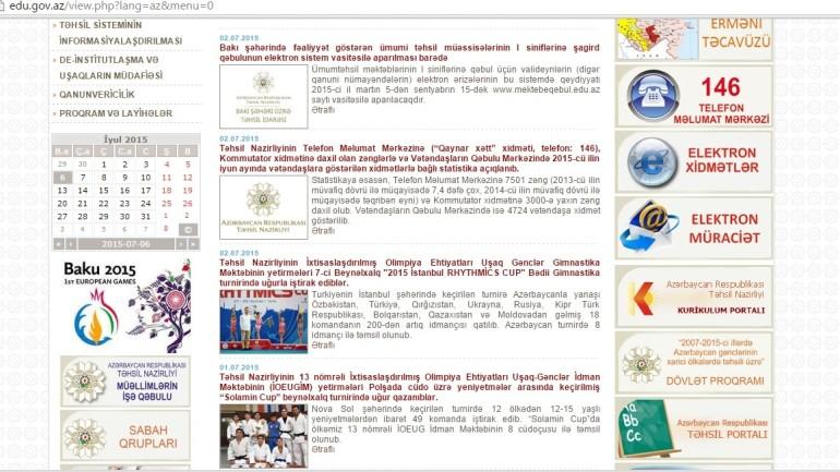 Təhsil Nazirliyinin www.edu.gov.az  domen adlı İnternet saytının fəaliyyətinin təkmilləşdirilməsi ilə bağlı TÖVSİYƏLƏR