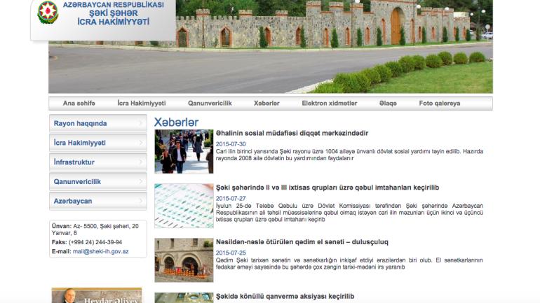 Şəki Şəhəri İcra Hakimiyyəti www.sheki-ih.gov.az domen adlı İnternet saytının monitorinqinin yekunu /İCMAL/