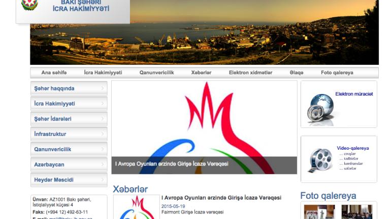 Bakı Şəhəri İcra Hakimiyyəti www.baku-ih.gov.az domen adlı İnternet saytının monitorinqinin yekunu /İCMAL/
