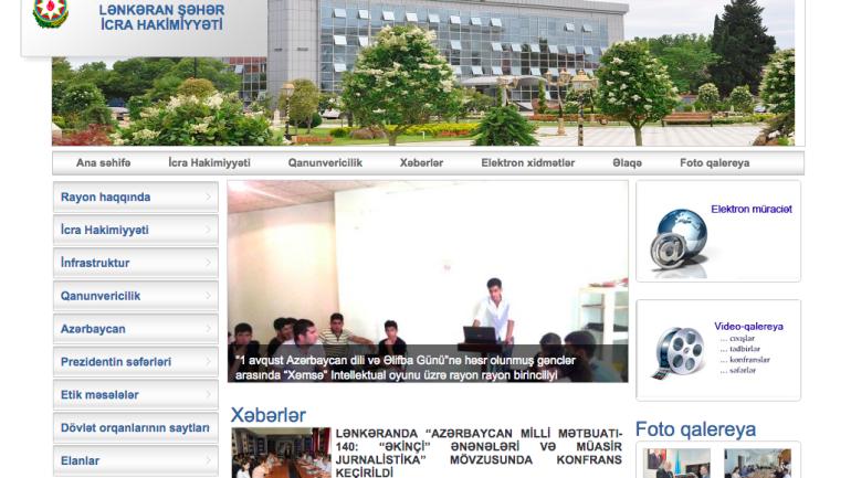 Lənkəran Şəhər İcra Hakimiyyəti www.lenkeran-ih.gov.az  domen adlı İnternet saytının monitorinqinin yekunu /İCMAL/