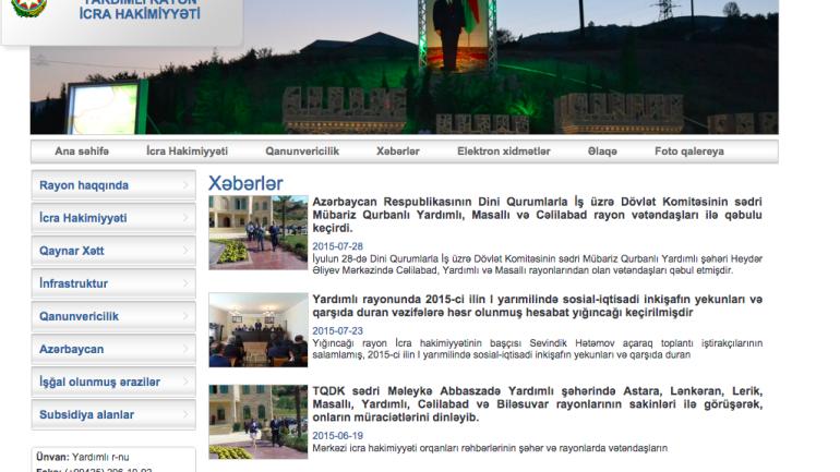 Yardımlı Rayon İcra Hakimiyyəti www.yardimli-ih.gov.az domen adlı İnternet saytının fəaliyyətinin təkmilləşdirilməsi ilə bağlı TÖVSİYƏLƏR