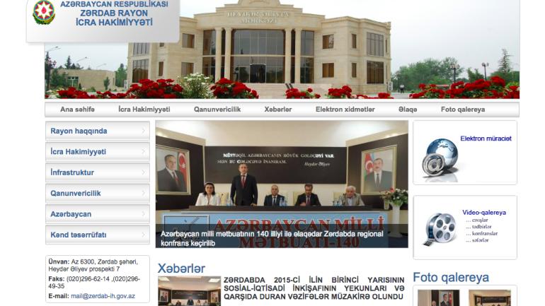Zərdab Rayon İcra Hakimiyyəti www.zerdab-ih.gov.az domen adlı İnternet saytının monitorinqinin yekunu /İCMAL/