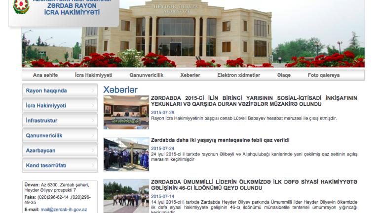 Zərdab Rayon İcra Hakimiyyəti www.zerdab-ih.gov.az domen adlı İnternet saytının fəaliyyətinin təkmilləşdirilməsi ilə bağlı TÖVSİYƏLƏR