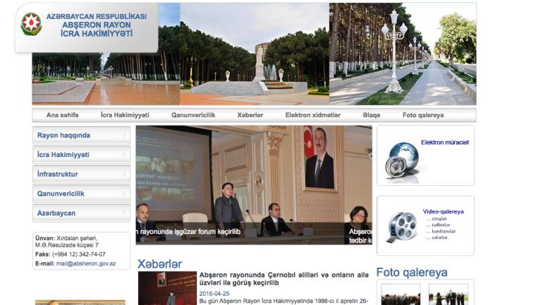Abşeron Rayon İcra Hakimiyyəti www.absheron.gov.az domen adlı İnternet saytının  monitorinqinin yekunu /İCMAL/
