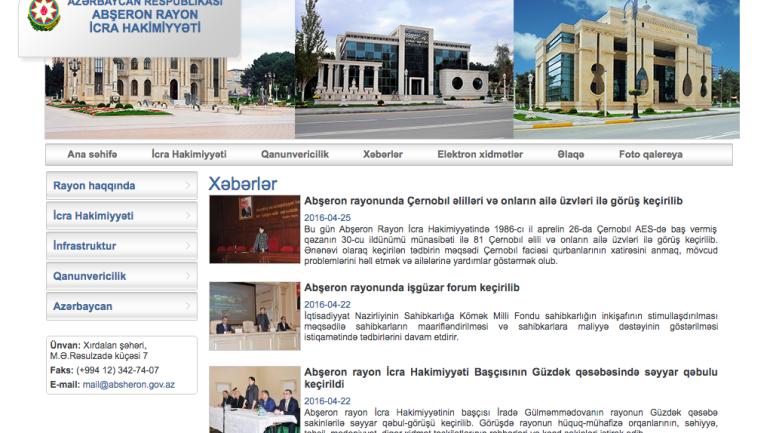 Abşeron Rayon İcra Hakimiyyəti www.absheron.gov.az domen adlı İnternet saytının fəaliyyətinin təkmilləşdirilməsi ilə bağlı TÖVSİYƏLƏR