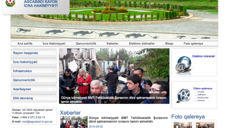 Ağcabədi Rayon İcra Hakimiyyəti www.agcabedi-ih.gov.az domen adlı İnternet saytının monitorinqinin yekunu /İCMAL/