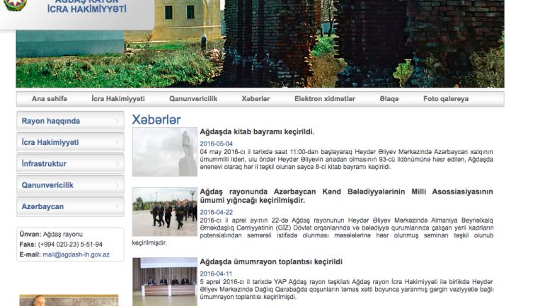 Ağdaş Rayon İcra Hakimiyyəti www.agdash-ih.gov.az domen adlı İnternet saytının fəaliyyətinin təkmilləşdirilməsi ilə bağlı TÖVSİYƏLƏR