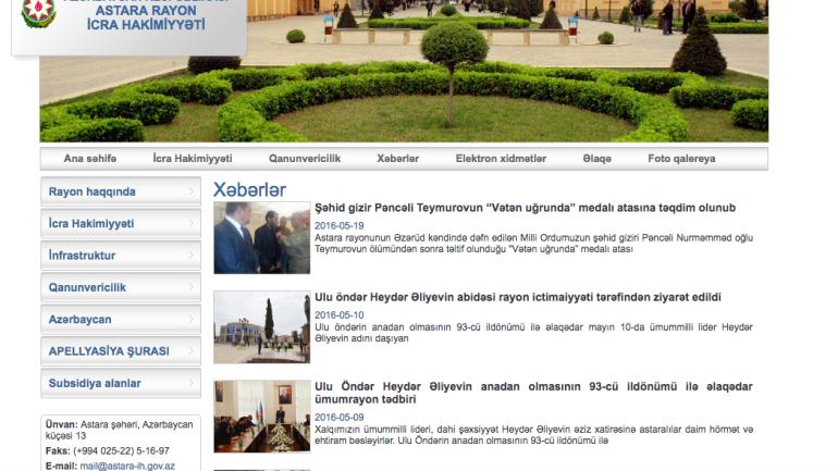 Astara Rayon İcra Hakimiyyəti www.astara-ih.gov.az domen adlı İnternet saytının fəaliyyətinin təkmilləşdirilməsi ilə bağlı TÖVSİYƏLƏR