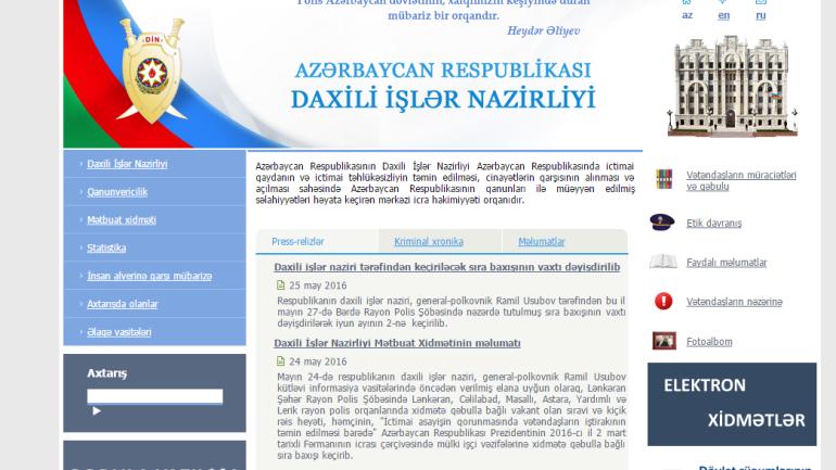 Daxili İşlər Nazirliyinin www.mia.gov.az  domen adlı İnternet saytının monitorinqinin yekunu /İCMAL/
