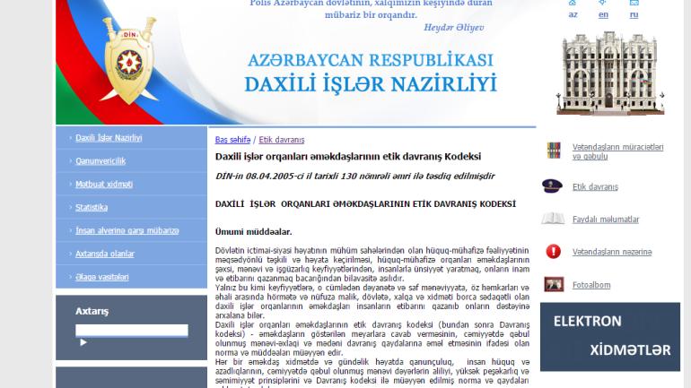 Daxili İşlər Nazirliyinin www.mia.gov.az  domen adlı internet saytının fəaliyyətinin təkmilləşdirilməsi ilə bağlı TÖVSİYƏLƏR