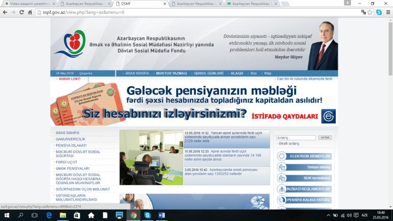 Dövlət Sosial Müdafiəsi Fondunun www.sspf.gov.az domen adlı İnternet saytının monitorinqinin yekunu /İCMAL/