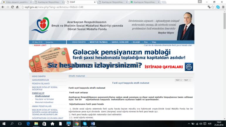 Dövlət Sosial Müdafiə Fondunun www.sspf.gov.az  domen adlı internet saytının fəaliyyətinin təkmilləşdirilməsi ilə bağlı TÖVSİYƏLƏR