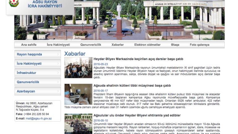 Ağsu Rayon İcra Hakimiyyəti www.agsu-ih.gov.az domen adlı İnternet saytının fəaliyyətinin təkmilləşdirilməsi ilə bağlı TÖVSİYƏLƏR