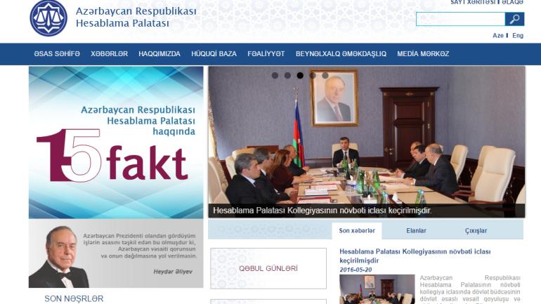 Hesablama Palatasının www.ach.gov.az  domen adlı İnternet saytının monitorinqinin yekunu /İCMAL/