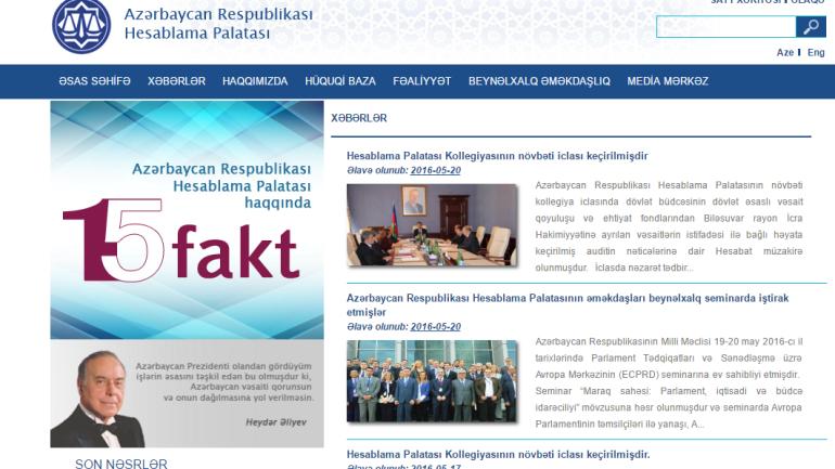 Hesablama Palatasının www.ach.gov.az  domen adlı internet saytının fəaliyyətinin təkmilləşdirilməsi ilə bağlı TÖVSİYƏLƏR