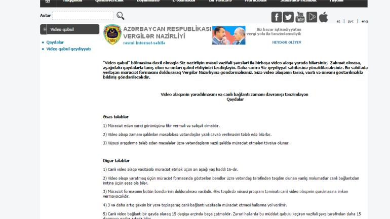 Vergilər Nazirliyinin www.taxes.gov.az  domen adlı internet saytının fəaliyyətinin təkmilləşdirilməsi ilə bağlı TÖVSİYƏLƏR