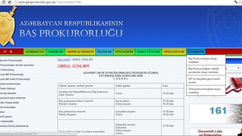 Baş Prokurorluğunun www.genprosecutor.gov.az domen adlı internet saytının fəaliyyətinin təkmilləşdirilməsi ilə bağlı TÖVSİYƏLƏR